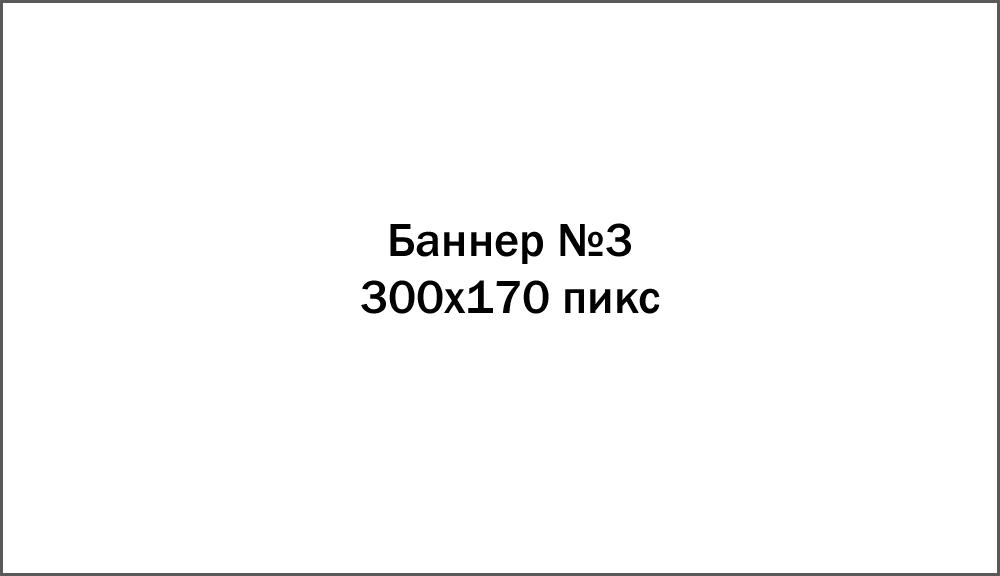 Sidebar 2