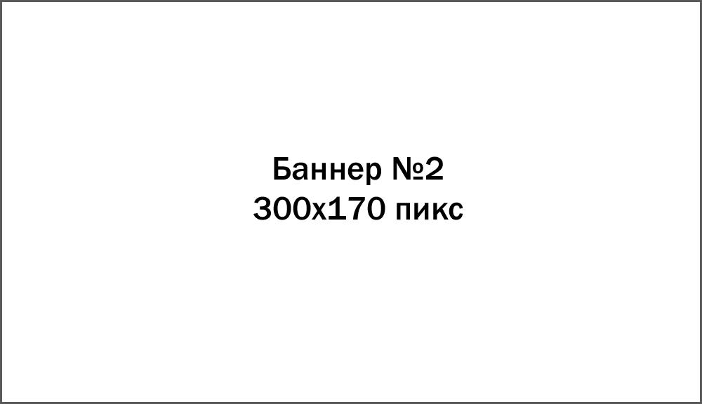 Sidebar 1
