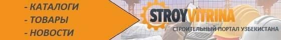 ТОП 1 - шапка сайта Stroyvitrina.uz - Март 2021