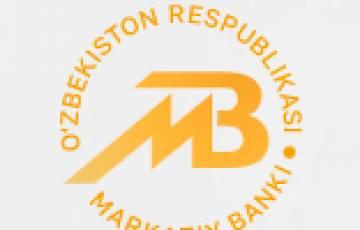 Обновление сайта Центрального Банка