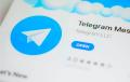 Telegram объявил о планах по монетизации с 2021 года