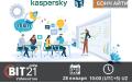 В конце января ожидается крупная конференция, посвященная ИТ
