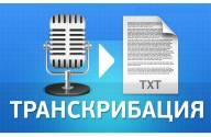 Распознаем и переводим речь в текст с Google